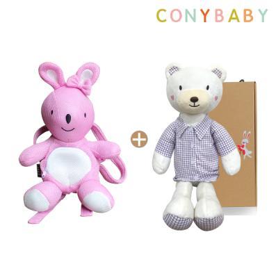 [CONY]애니멀가방&인형세트(셔츠베베60+코니메쉬가방)