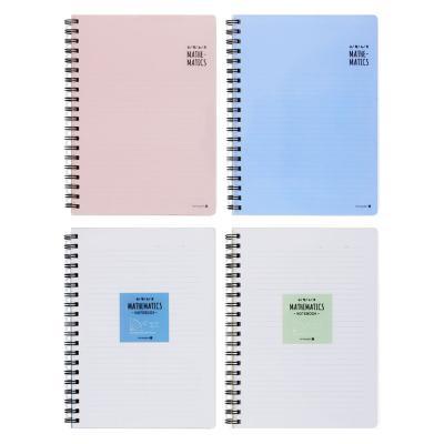 4000 PP 수학 스프링노트(16절/좌철)