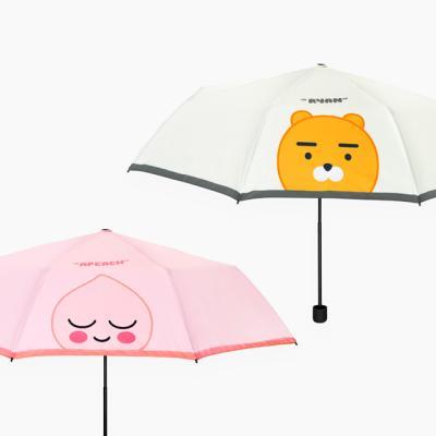 카카오프렌즈 3단 미니 우산