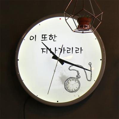 nf314-LED시계액자35R_이또한지나가리라