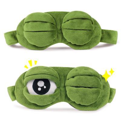 페퍼 슬픈개구리 왕눈이 인싸 수면안대 아이스팩 포함