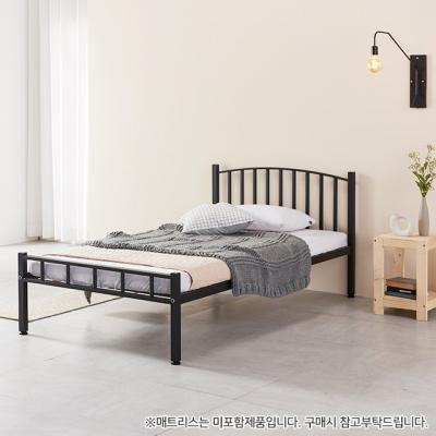 N180 곡선헤드 스틸 침대프레임 침대깔판 SS 2colors