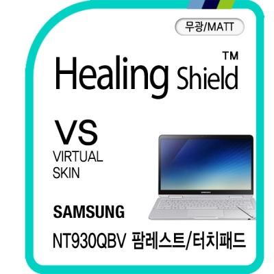 노트북 펜 NT930QBV 팜레스트/터치패드 매트 필름 2매