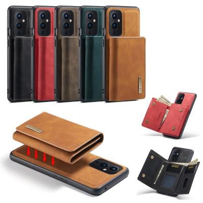 아이폰 12 pro max 마그네틱 분리 카드 지갑 케이스