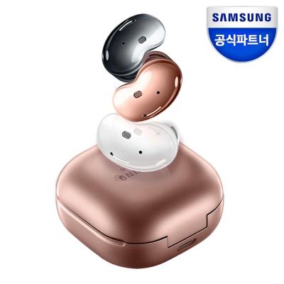 삼성전자 갤럭시버즈라이브 블루투스 이어폰 SM-R180