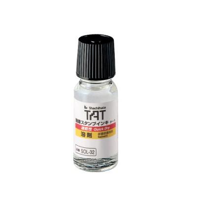 [사치하타]불멸잉크용해제 SOL-1-32(N) 55ml