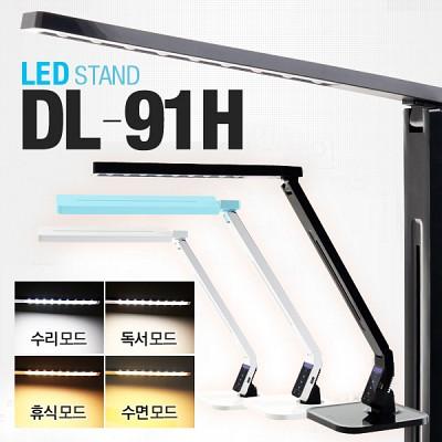 다이아소닉 LED 스탠드 DL-91H(블랙/화이트/블루)/밝기조절/모드조절/몸체각도조절/터치스위치