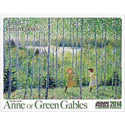 빨강머리앤 직소퍼즐 2014pcs 자작나무숲의녹색바람