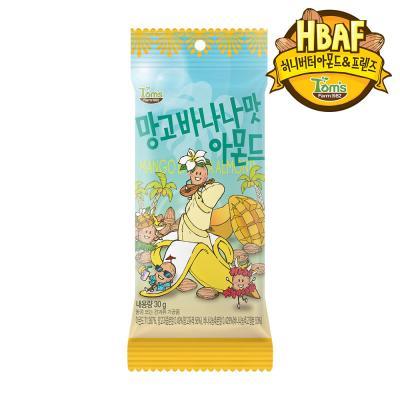 [길림양행] 망고바나나맛 아몬드 30g