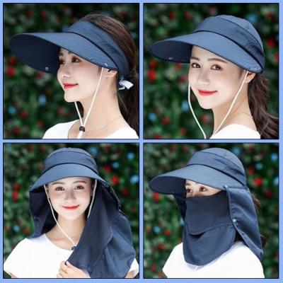 여자 여행 야외 작업용 땡볕 자외선 차단 가림 모자