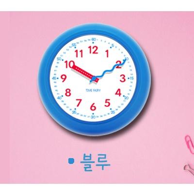 NEW 타임페어리 더 안전한 교육용 시계 (블루)