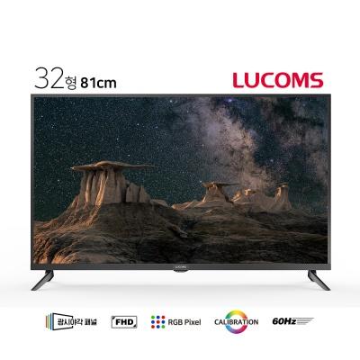 루컴즈 32인치 Full HD TV T3207CF 스탠드형 택배발송
