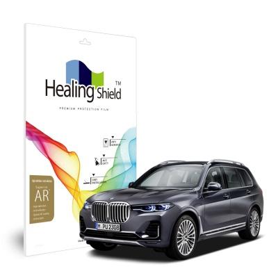 BMW X7 2019 계기판 클러스터 고화질 액정보호필름
