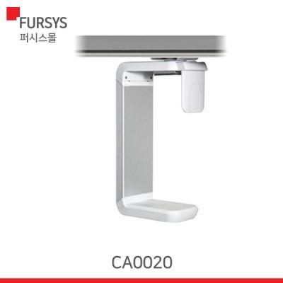 (CA0020) 퍼시스 PC홀더/CPU홀더/본체홀더