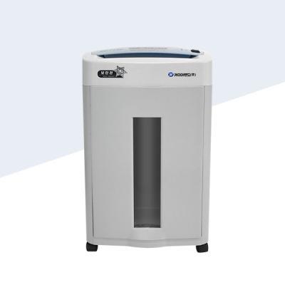 [카피어랜드] 문서세단기 SC-7140/미세세단/엠디추천