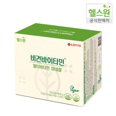 [롯데헬스원] 비건 멀티비타민 미네랄 30일분