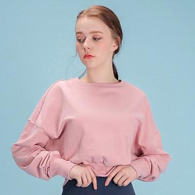 여성운동복 스웨트 크롭 맨투맨 DFW5016 핑크