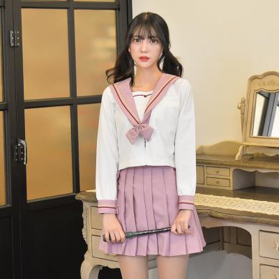 비너스 핑크 더블라인 세라복 세트 (긴팔)