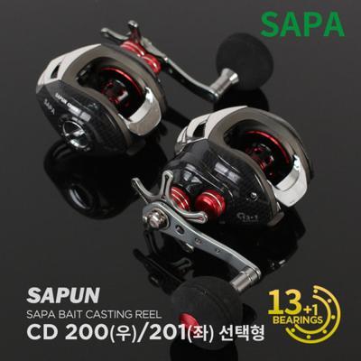 싸파 카본 베이트릴CD200/CD201 13+1볼파워핸들선상릴
