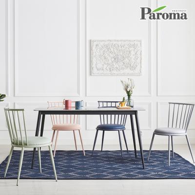 파로마 맥스 6인 통세라믹 식탁세트 YY002