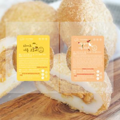 바바어묵 고급 수제 어묵 고로케 2종(치즈/매콤참치)