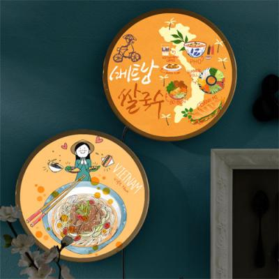 no663-LED액자25R_베트남쌀국수