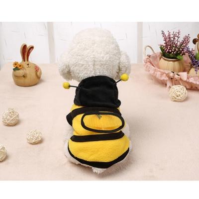 [봉봉펫닷컴] 큐티 꿀벌 강아지옷