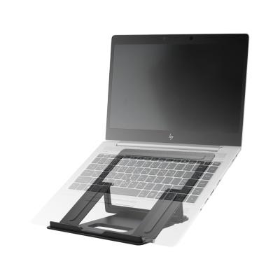 (NEXI) 넥시 알루미늄 노트북 거치대 (NX1238)