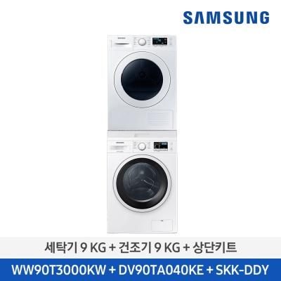 삼성전자 WW90T3000KW 9KG+DV90TA040KE 세탁/건조세트