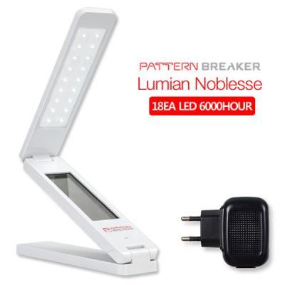 [BEAT] PB正品 Lumian Noblesse USB충전 LED독서 스탠드 아답터포함