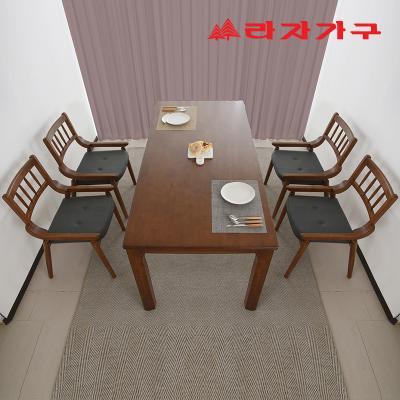 번버리 고무나무 원목 4인 식탁+의자 세트