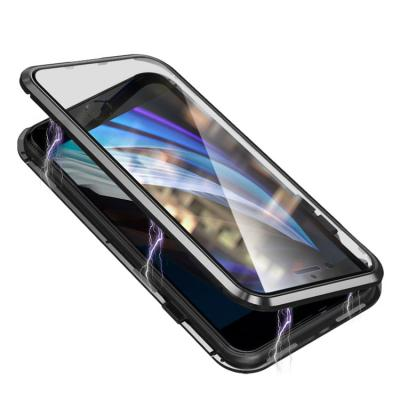 뮤즈캔 아이폰SE2 360도 전면 마그네틱 풀커버 글라스