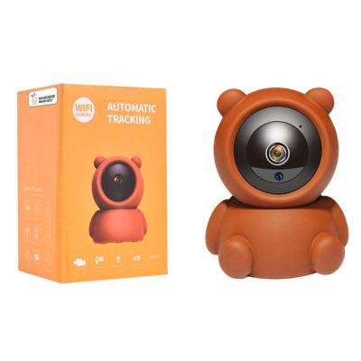 맥킨더 곰돌이 가정용 홈카메라