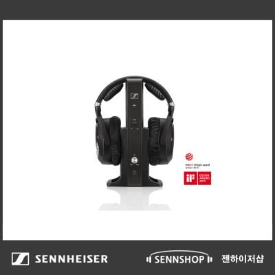 젠하이저 RS-185 무선헤드폰 / AS 2년가능