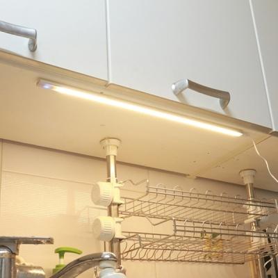 LED 슬림등기구 싱크대조명 독서실스탠드 ICLE-UC72D