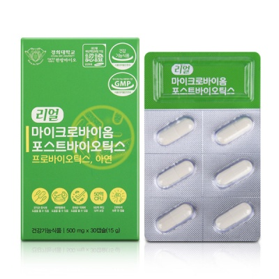 [경희대한방바이오] 19종 혼함유산균 500mgx30캡슐