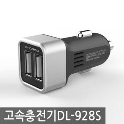 트윈 소켓 자동차 시거잭 간편 USB 2구 충전기