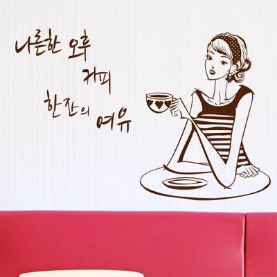 ip052-나른한 오후 커피한잔의 여유