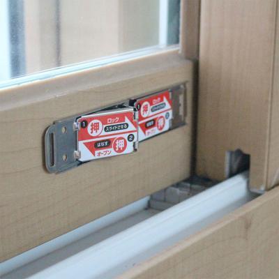 노무라테크 창문 잠금장치 2개 N-1116