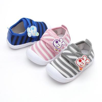 키드 줄무늬 삑삑이 유아 소리나는 운동화 신발