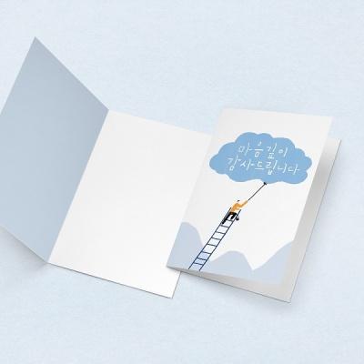 [카드] 마음깊이 감사드립니다 캘리그라피 카드