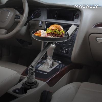 차량용 컵홀더 트레이 자동차 거치대차량용 MCUPTRAY