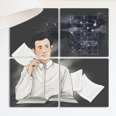 cf414-멀티액자_윤동주시인의별헤는밤