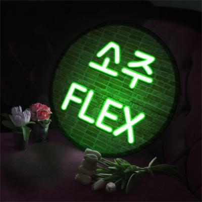 nh270-LED액자45R_네온효과소주맥주FLEX