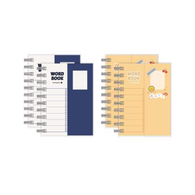 12000 PVC 가리개단어장(좌철/4권세트)