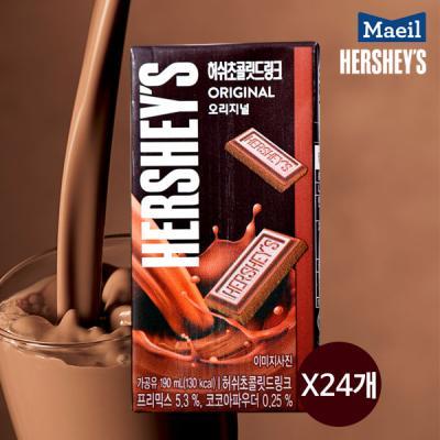 [매일유업] 허쉬 초콜릿 드링크 오리지널 190mlx24개
