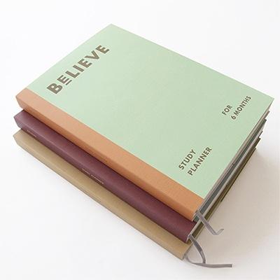 Believe - Study Planner [스터디플래너]