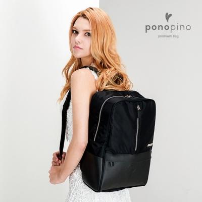 포노피노 버티지 기저귀가방
