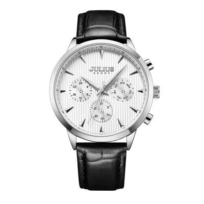 [쥴리어스 옴므 공식] JAH-107 남성시계 가죽시계