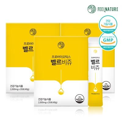 필네이처 프로바이오틱스 유산균 벨르비쥬 3box